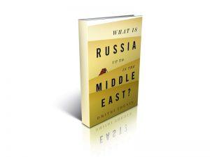 ماذا تفعل روسيا  في الشرق الأوسط؟
