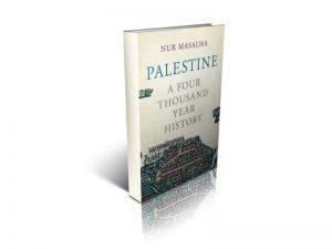 فلسطين.. تاريخ من أربعة آلاف عام