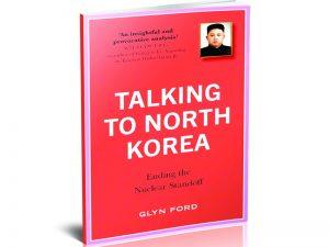 كوريا الشمالية..إنهاء الصدام النووي